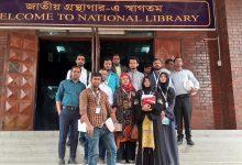 DIU ISLM Department student