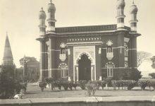 Dhaka Northbrook Hall Library