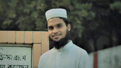 নাজিবুর রহমান নাজিম