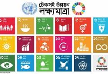 SDG in Bangla