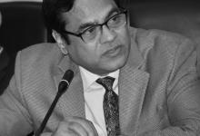 ডঃ মোঃ নাজিম উদ্দিন